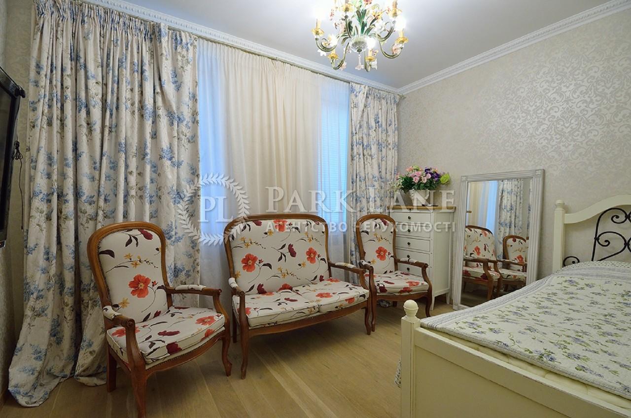 Дом Хотяновка, J-28368 - Фото 19