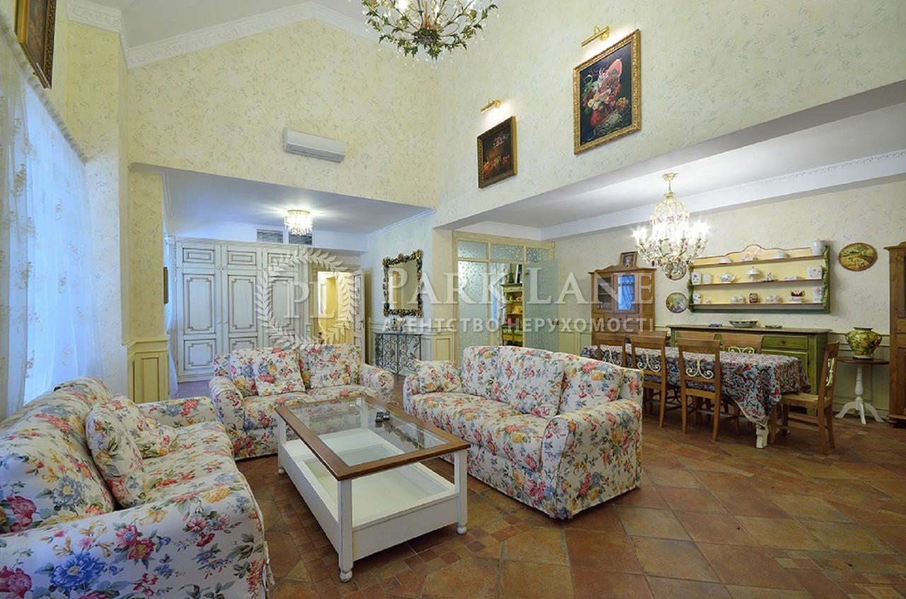 Дом Хотяновка, J-28368 - Фото 6
