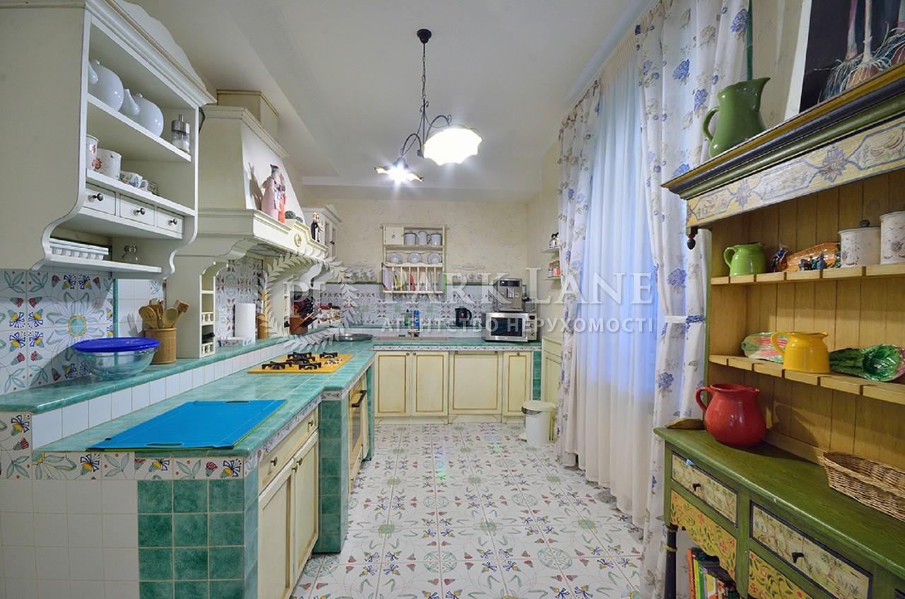 Дом Хотяновка, J-28368 - Фото 18