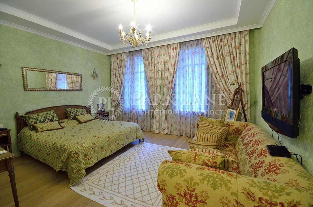Дом Хотяновка, J-28368 - Фото 20