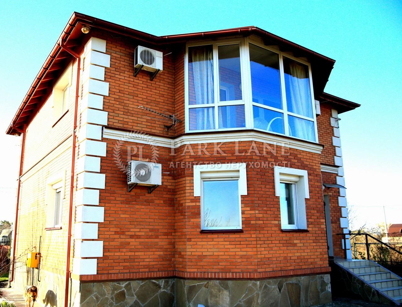 Будинок вул. Янтарна, Святопетрівське (Петрівське), Z-245448 - Фото 9