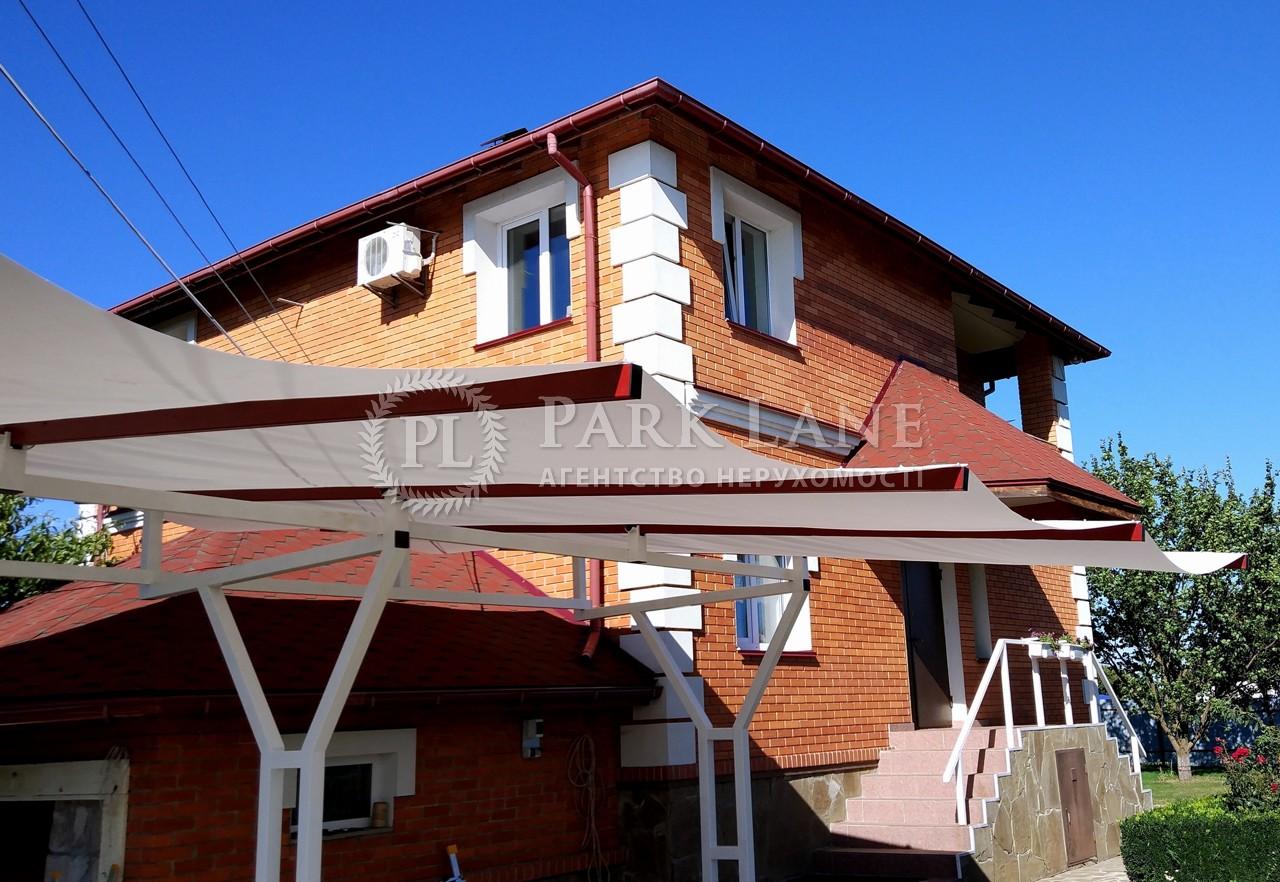 Будинок вул. Янтарна, Святопетрівське (Петрівське), Z-245448 - Фото 10