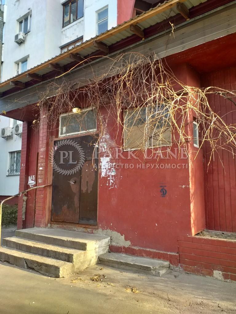 Квартира ул. Салютная, 42/46, Киев, R-14994 - Фото 18