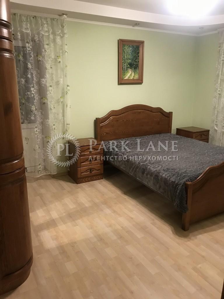 Квартира вул. Полярна, 8е, Київ, D-35710 - Фото 5
