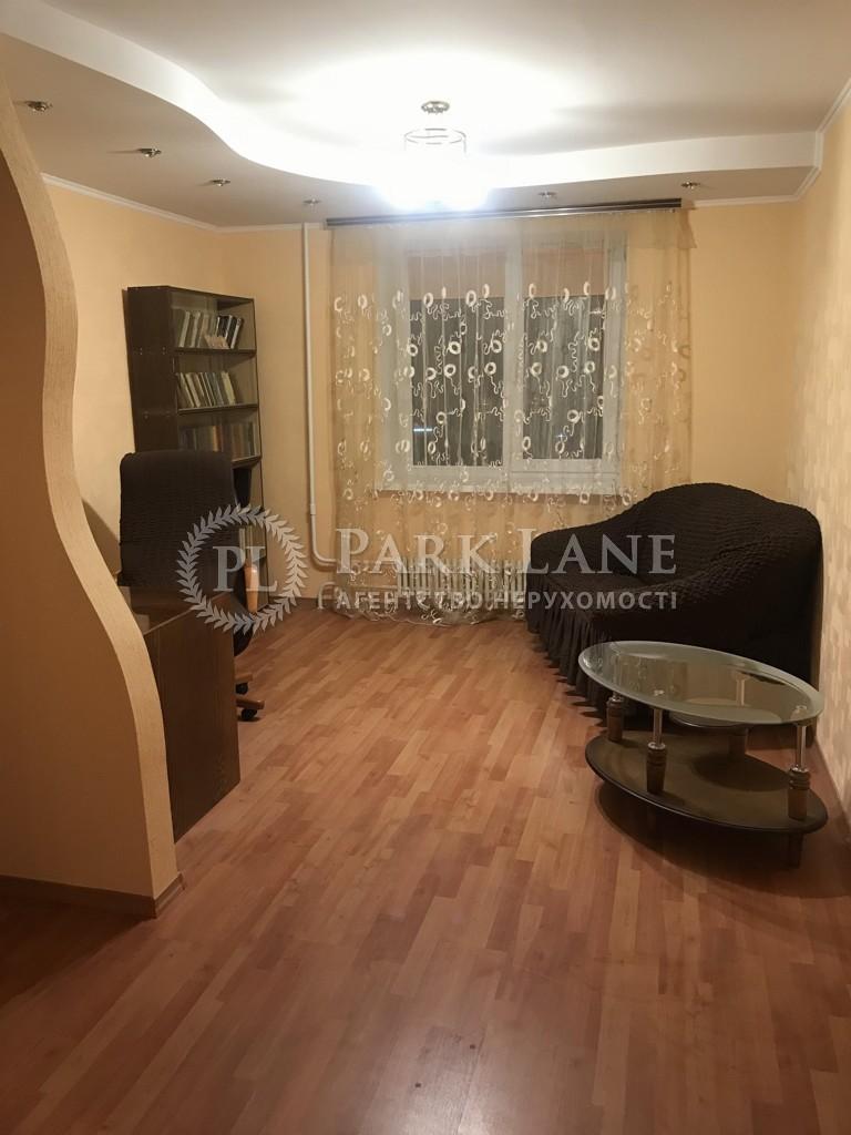 Квартира вул. Полярна, 8е, Київ, D-35710 - Фото 6