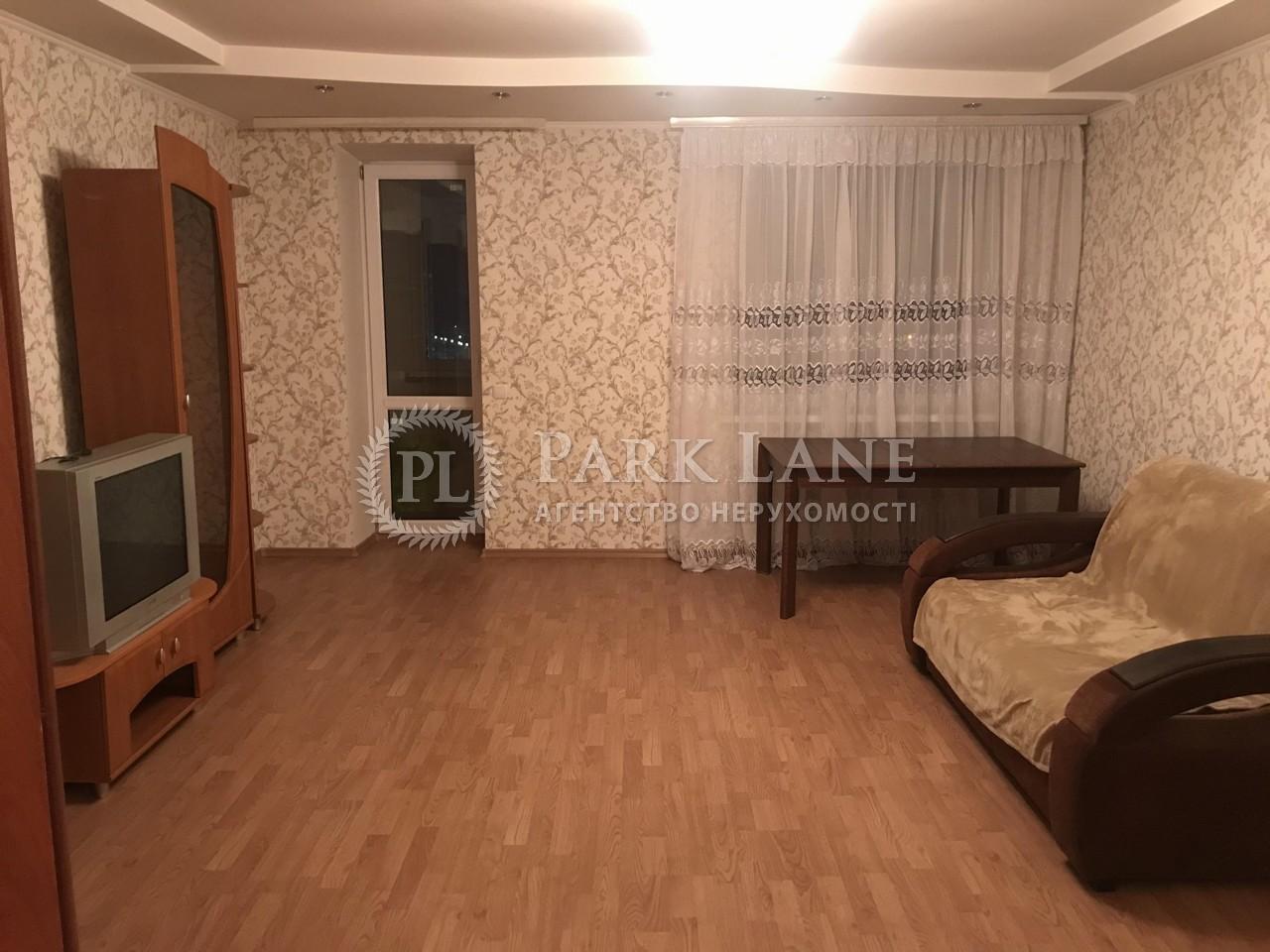 Квартира вул. Полярна, 8е, Київ, D-35710 - Фото 4
