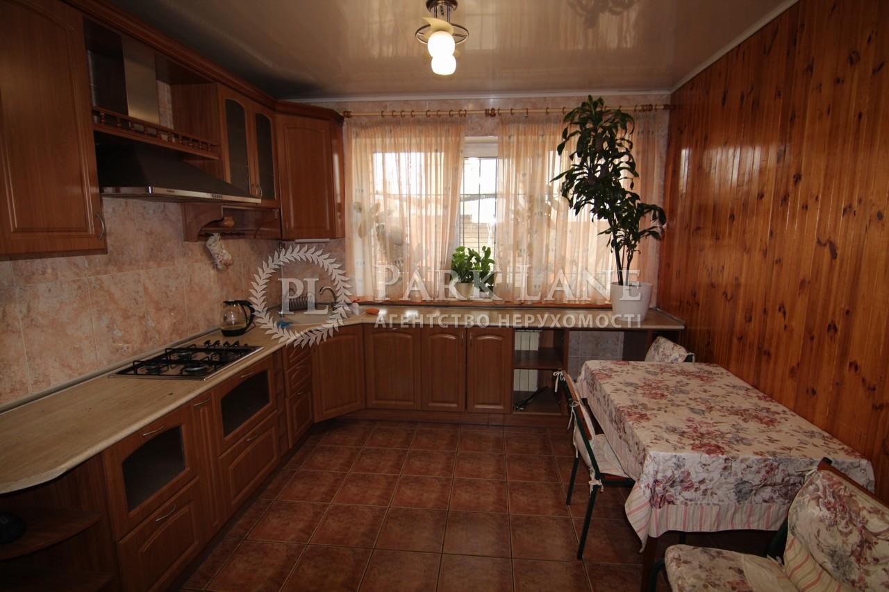 Дом ул. Коростенская, Киев, R-23390 - Фото 11