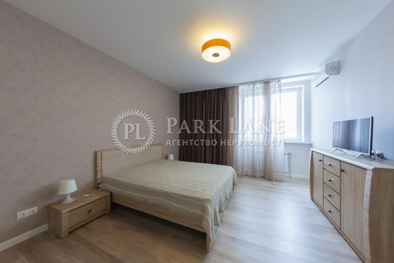 Квартира ул. Деловая (Димитрова), 2б, Киев, J-28377 - Фото 8