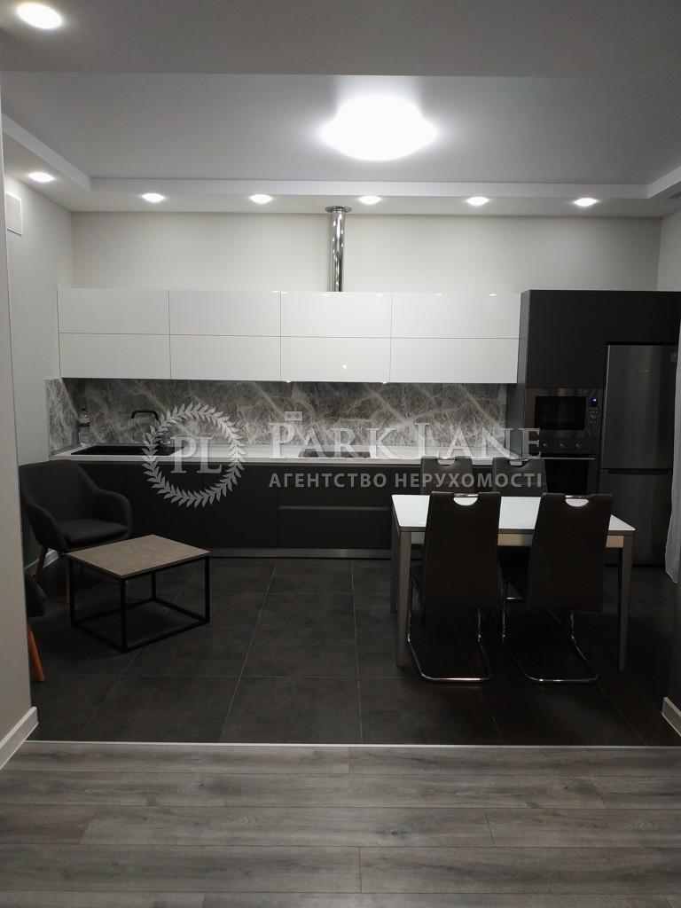 Квартира вул. Микільсько-Слобідська, 1, Київ, D-35718 - Фото 12