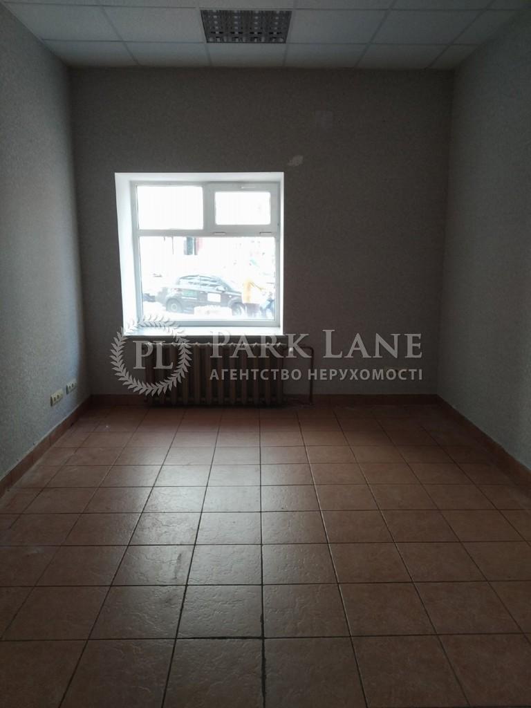 Нежилое помещение, Бажана Николая просп., Киев, Z-594757 - Фото 3