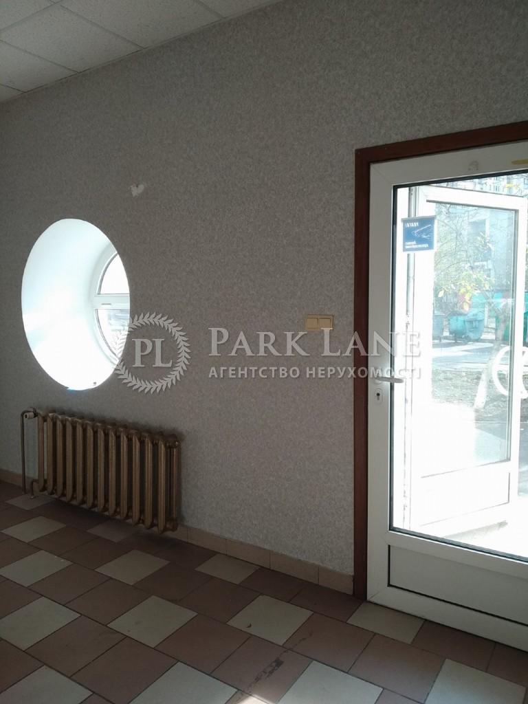 Нежилое помещение, Бажана Николая просп., Киев, Z-594757 - Фото 6