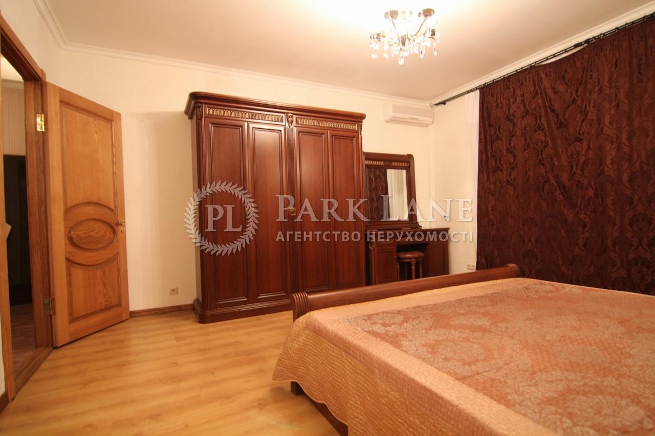 Квартира J-28374, Гончара Олеся, 52, Киев - Фото 9