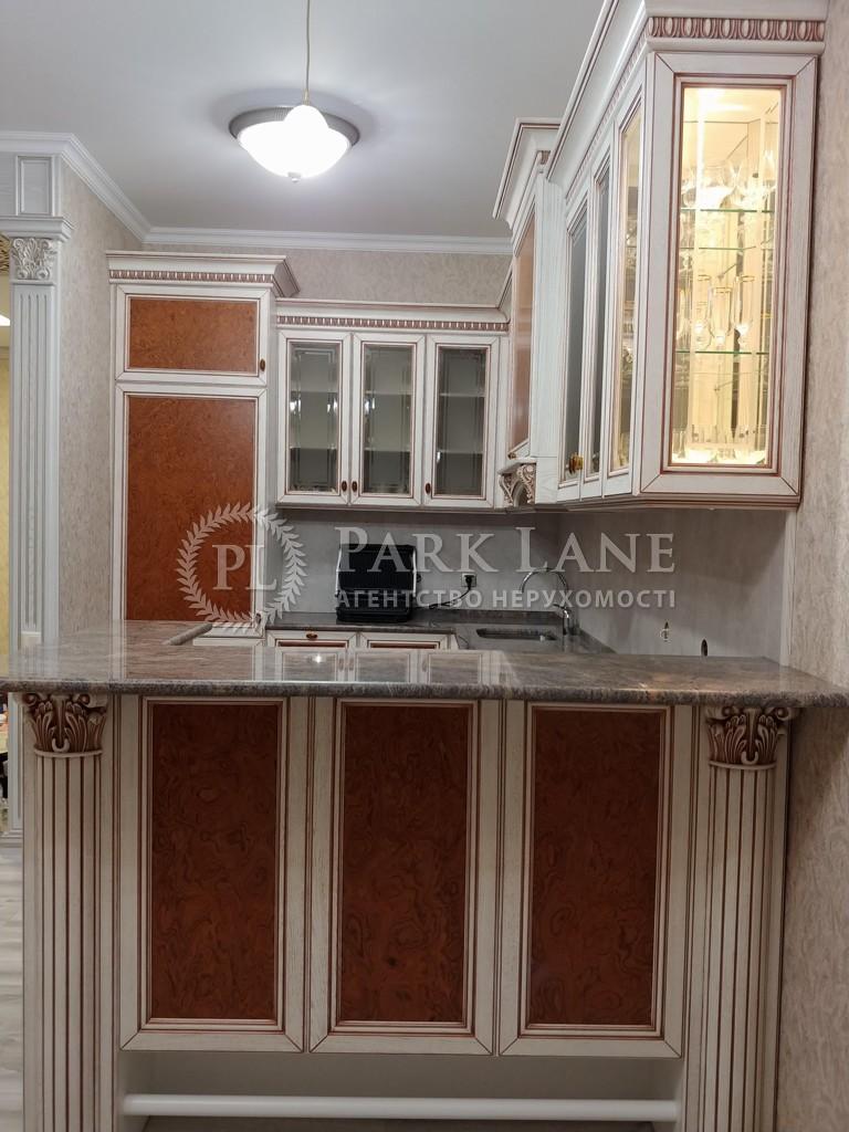 Квартира ул. Окипной Раиcы, 18, Киев, R-28786 - Фото 12