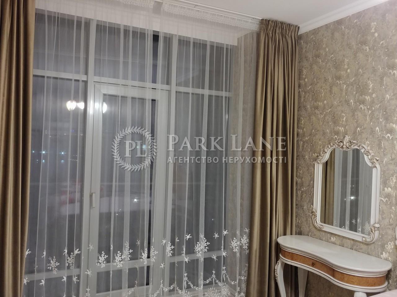 Квартира ул. Окипной Раиcы, 18, Киев, R-28786 - Фото 5