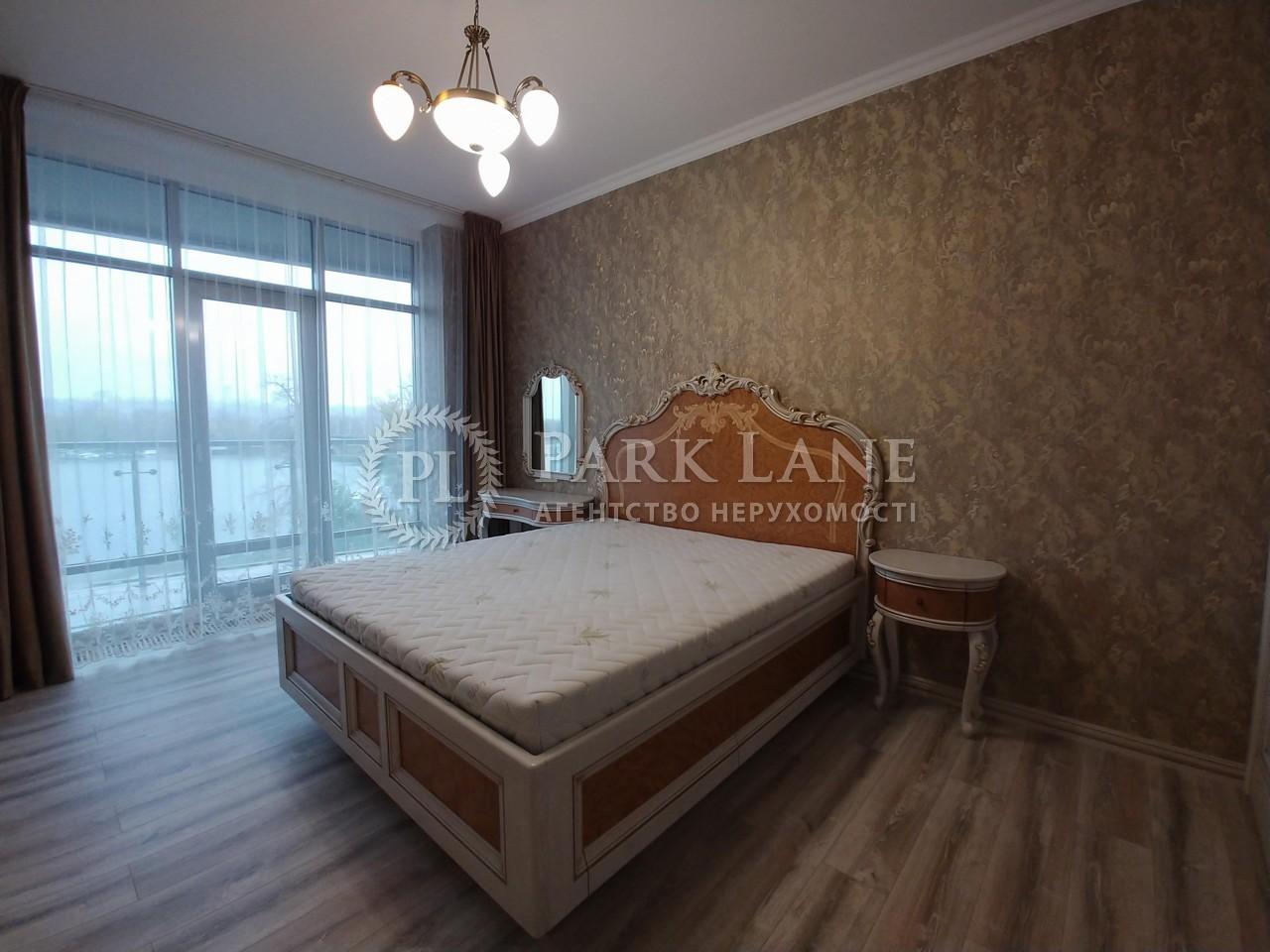 Квартира ул. Окипной Раиcы, 18, Киев, R-28786 - Фото 6