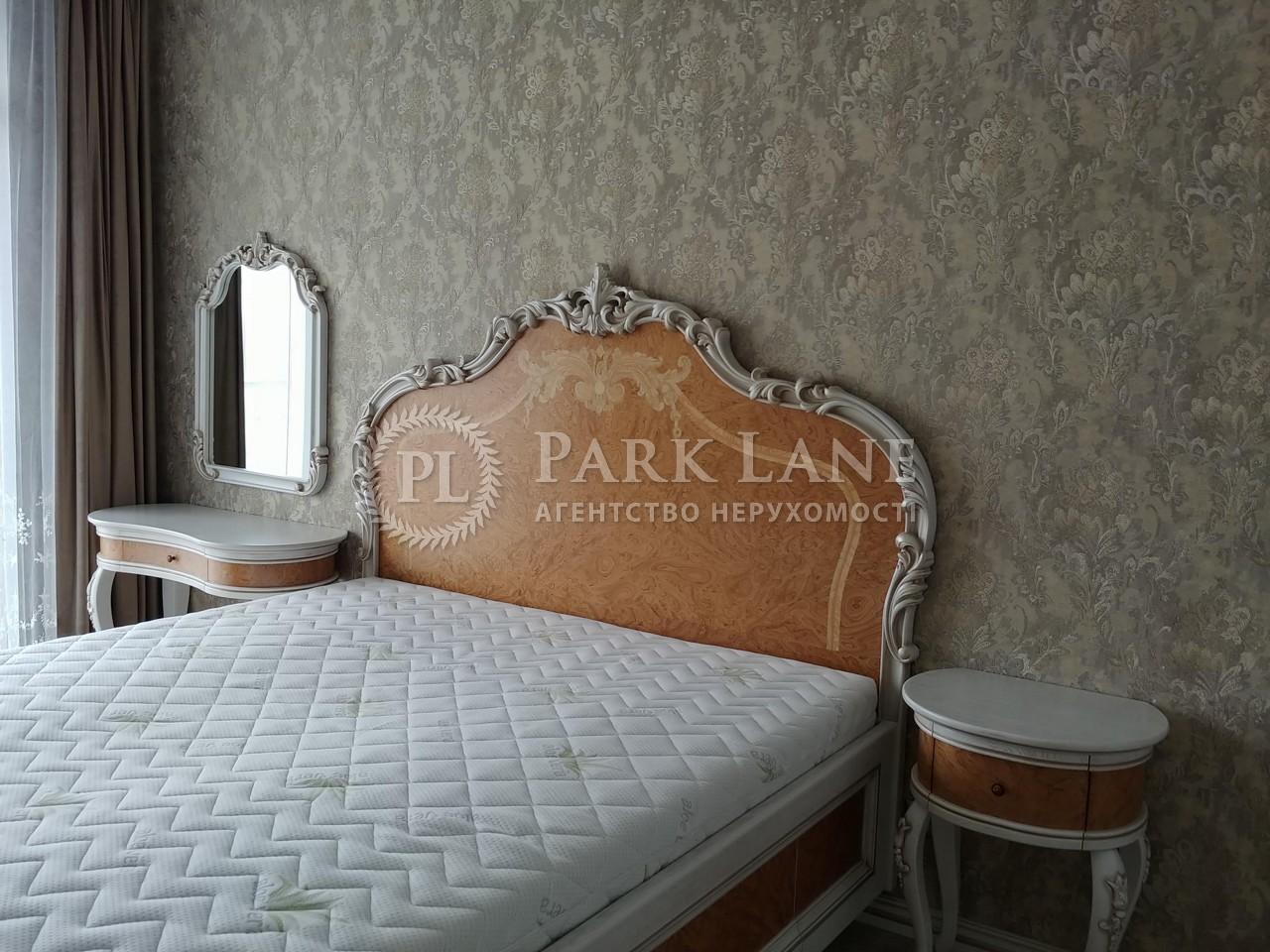 Квартира ул. Окипной Раиcы, 18, Киев, R-28786 - Фото 8