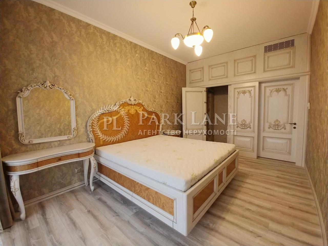 Квартира ул. Окипной Раиcы, 18, Киев, R-28786 - Фото 7