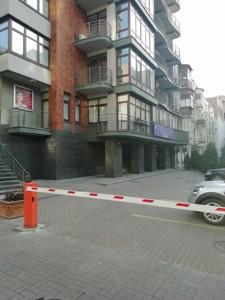 Салон красоты, B-100070, Московская, Киев - Фото 5