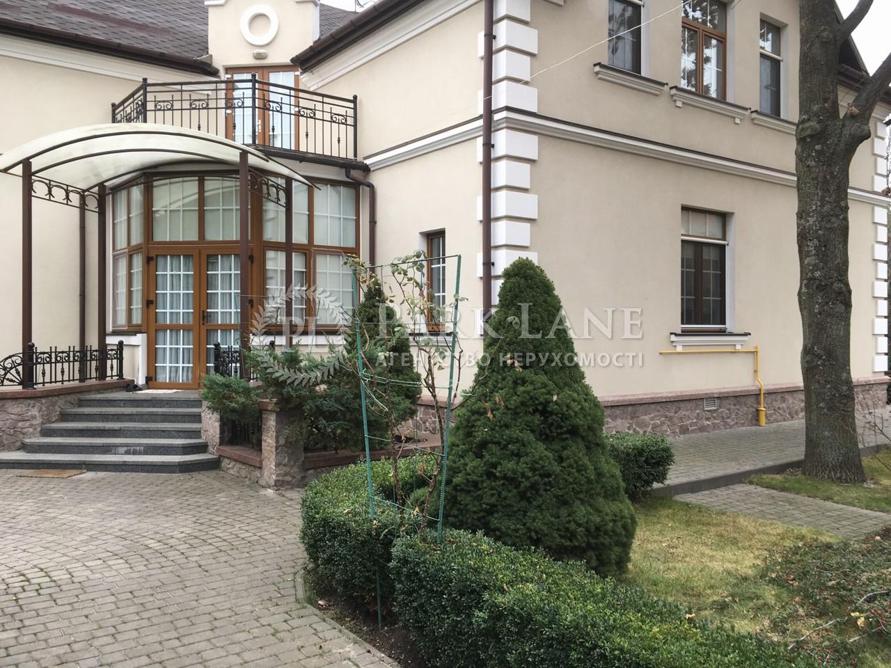 Дом Козин (Конча-Заспа), B-99814 - Фото 1
