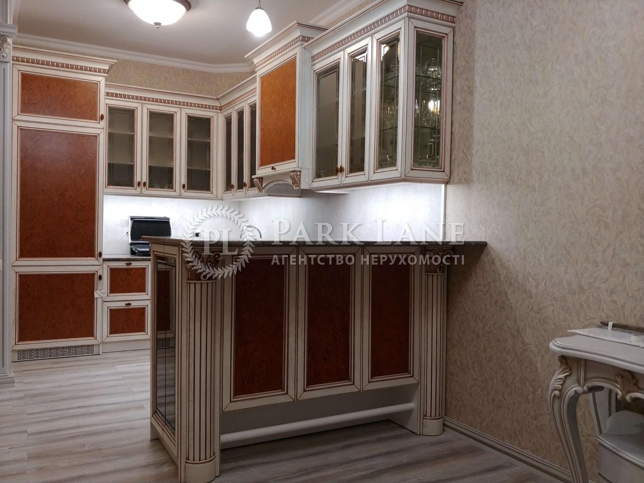 Квартира ул. Окипной Раиcы, 18, Киев, R-28786 - Фото 11