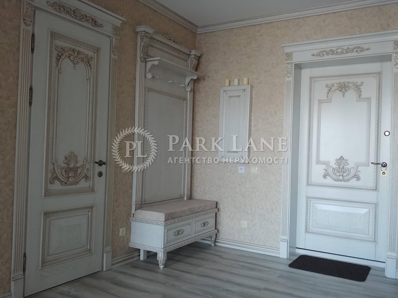 Квартира ул. Окипной Раиcы, 18, Киев, R-28786 - Фото 20