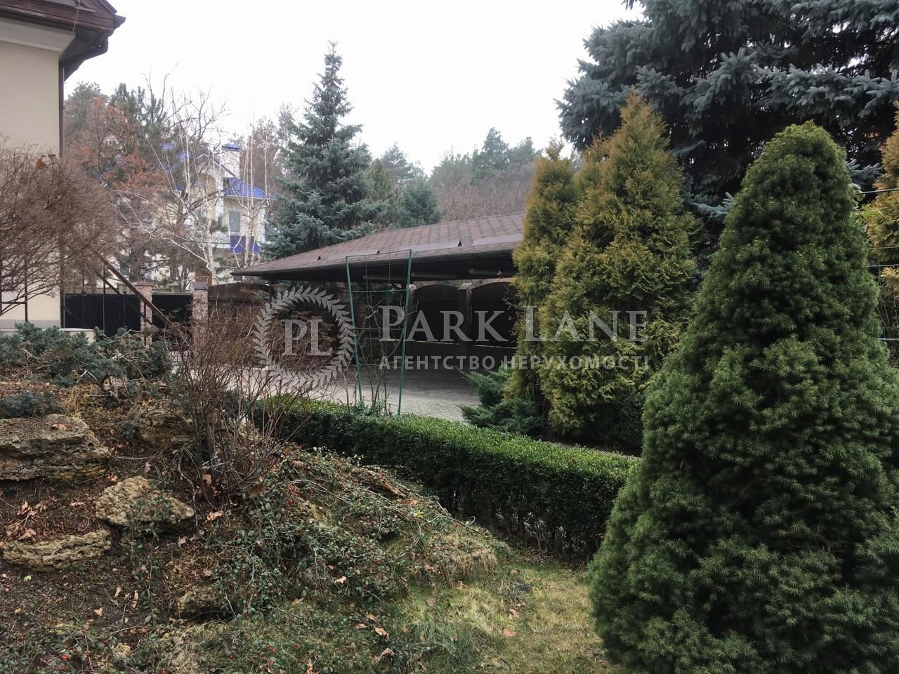 Дом Козин (Конча-Заспа), B-99814 - Фото 44