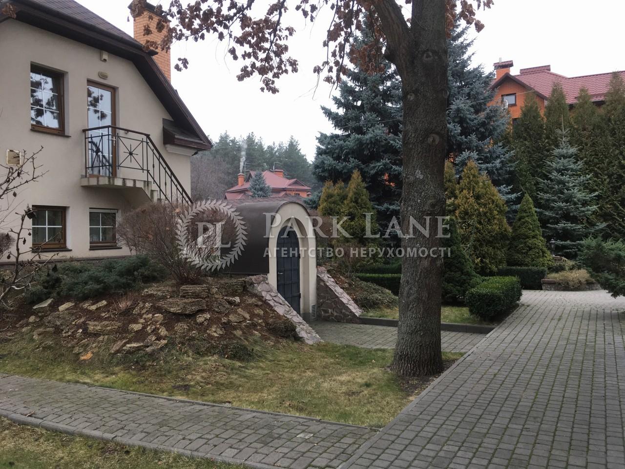 Дом Козин (Конча-Заспа), B-99814 - Фото 43