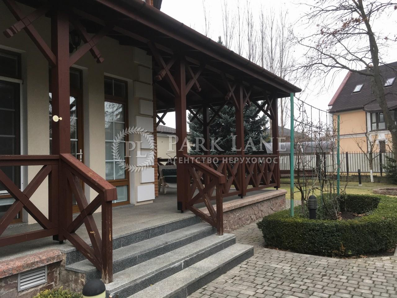 Дом Козин (Конча-Заспа), B-99814 - Фото 45