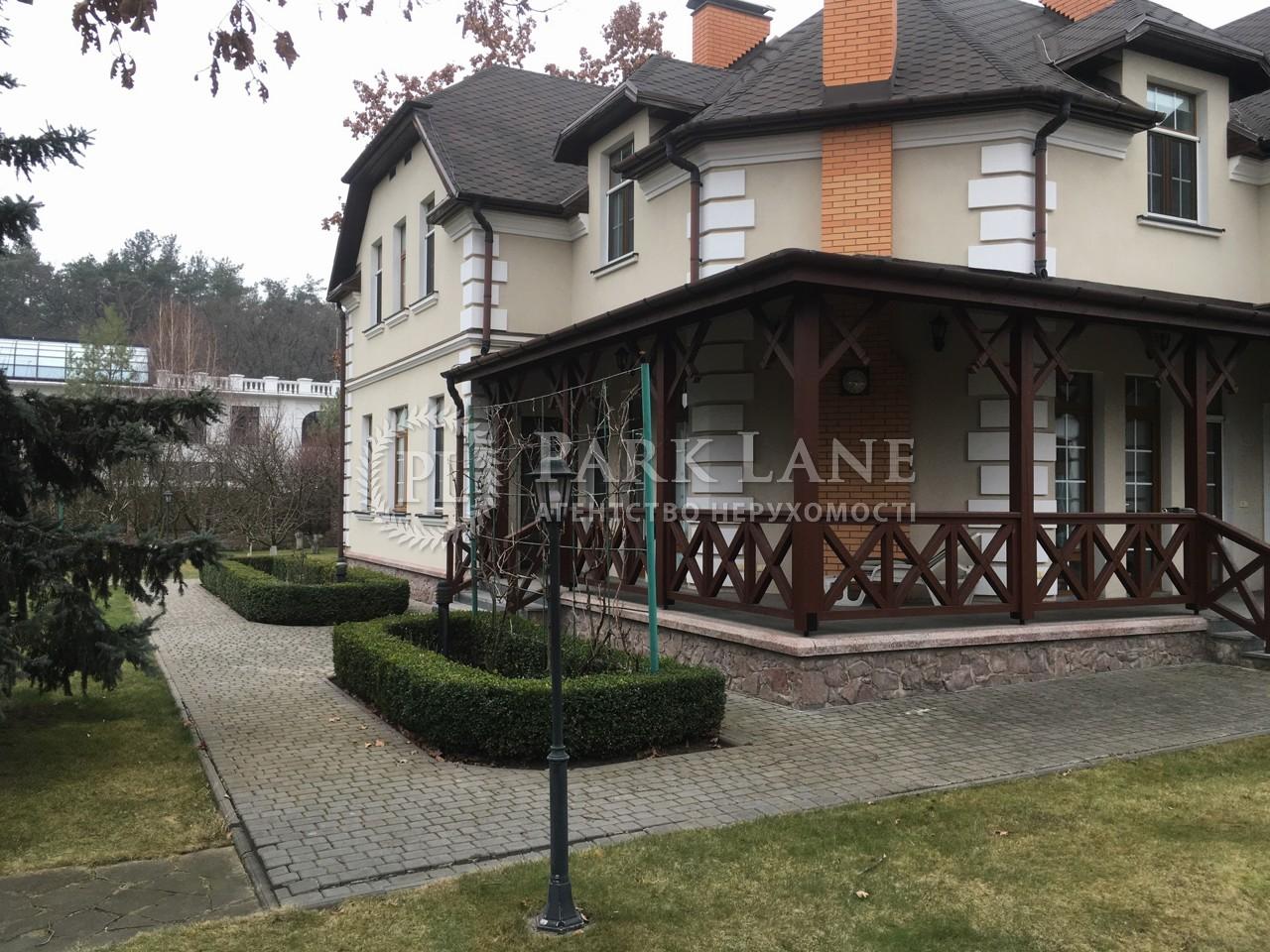 Дом Козин (Конча-Заспа), B-99814 - Фото 39