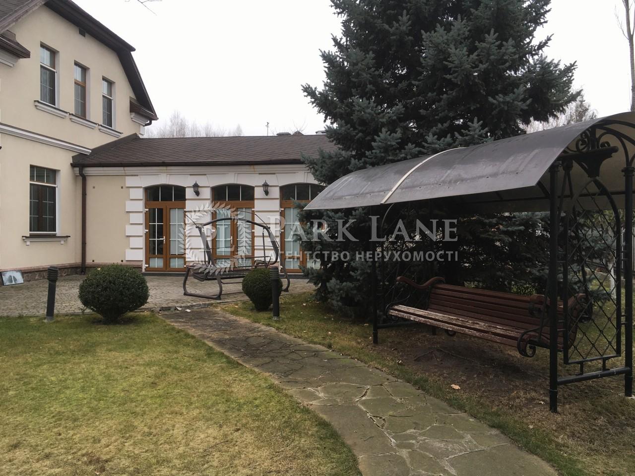 Дом Козин (Конча-Заспа), B-99814 - Фото 42