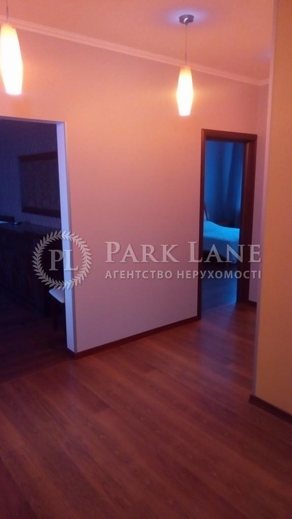 Квартира I-15610, Осенняя, 33, Киев - Фото 27