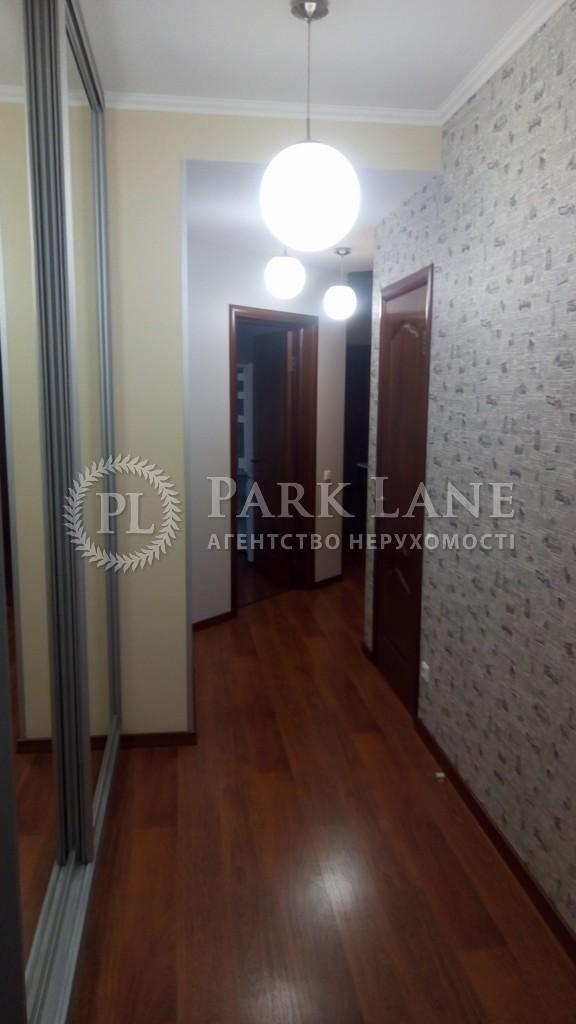 Квартира I-15610, Осенняя, 33, Киев - Фото 28
