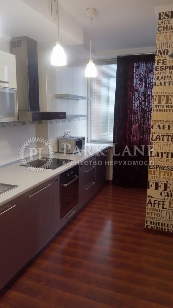 Квартира I-15610, Осенняя, 33, Киев - Фото 19