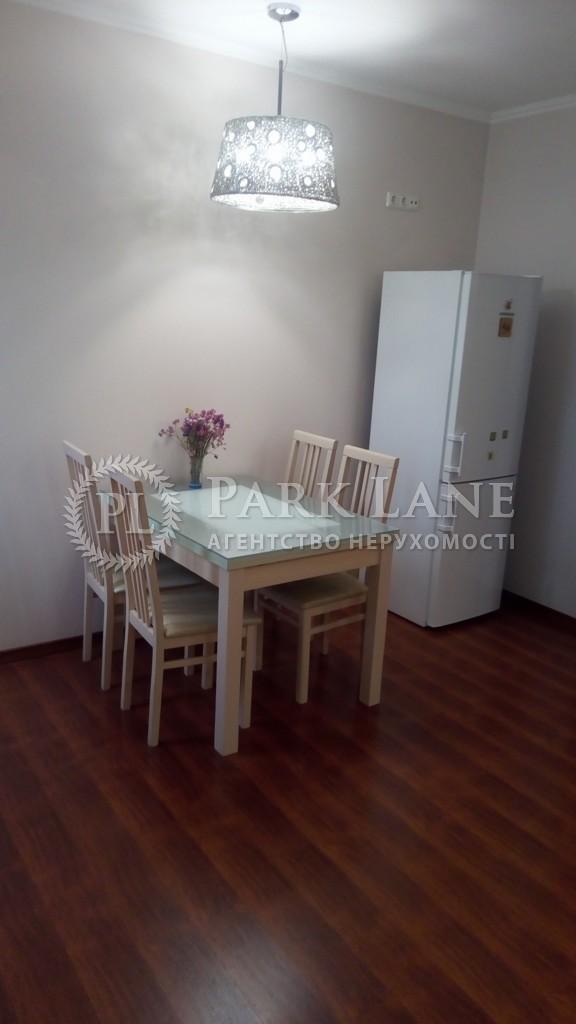 Квартира I-15610, Осенняя, 33, Киев - Фото 21