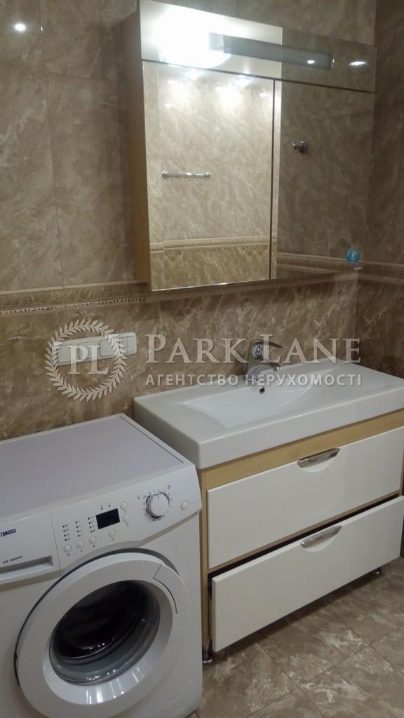Квартира I-15610, Осенняя, 33, Киев - Фото 22