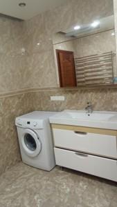 Квартира I-15610, Осенняя, 33, Киев - Фото 23
