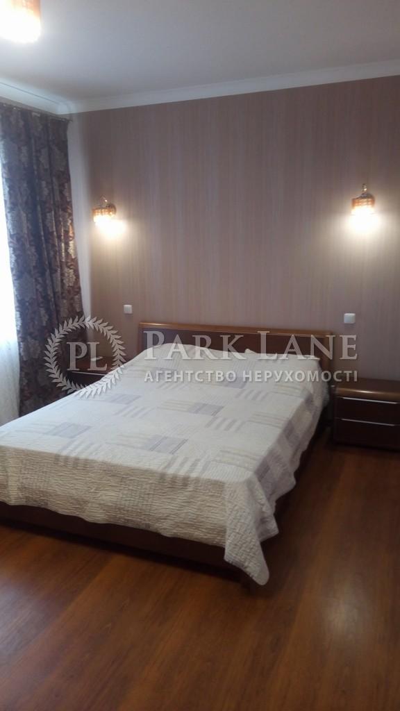 Квартира I-15610, Осенняя, 33, Киев - Фото 13