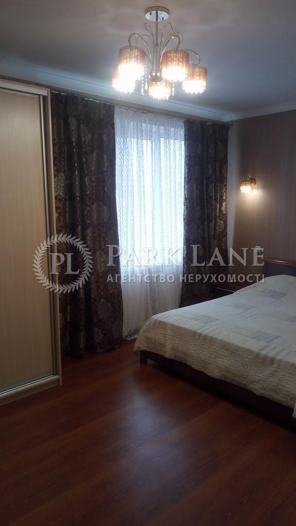 Квартира I-15610, Осенняя, 33, Киев - Фото 16