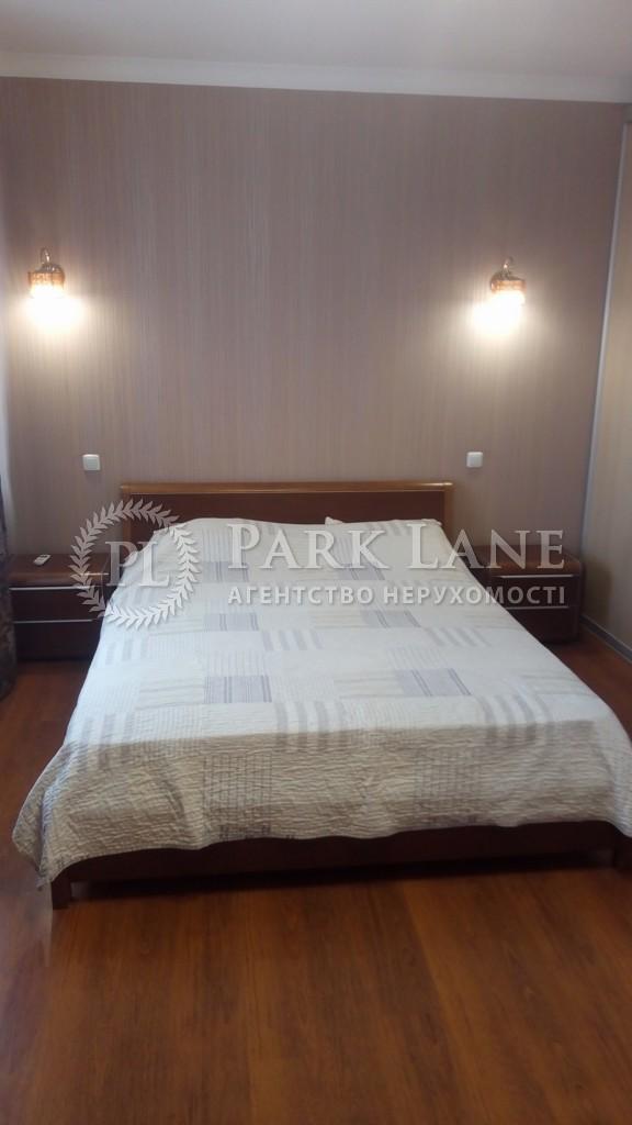 Квартира I-15610, Осенняя, 33, Киев - Фото 14