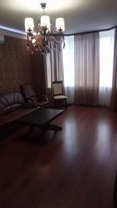 Квартира I-15610, Осенняя, 33, Киев - Фото 7