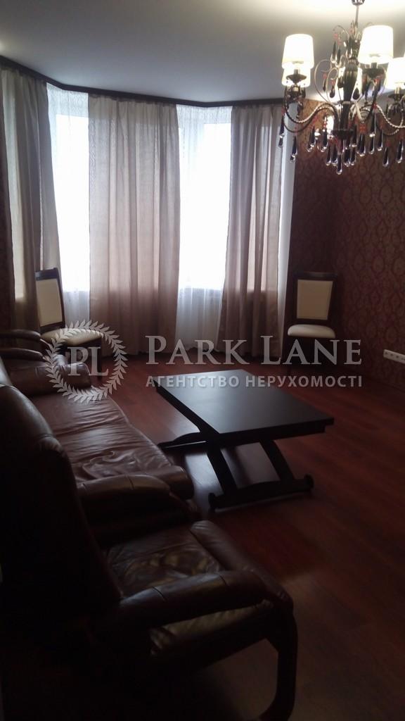 Квартира I-15610, Осенняя, 33, Киев - Фото 8
