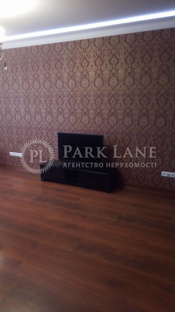 Квартира I-15610, Осенняя, 33, Киев - Фото 9