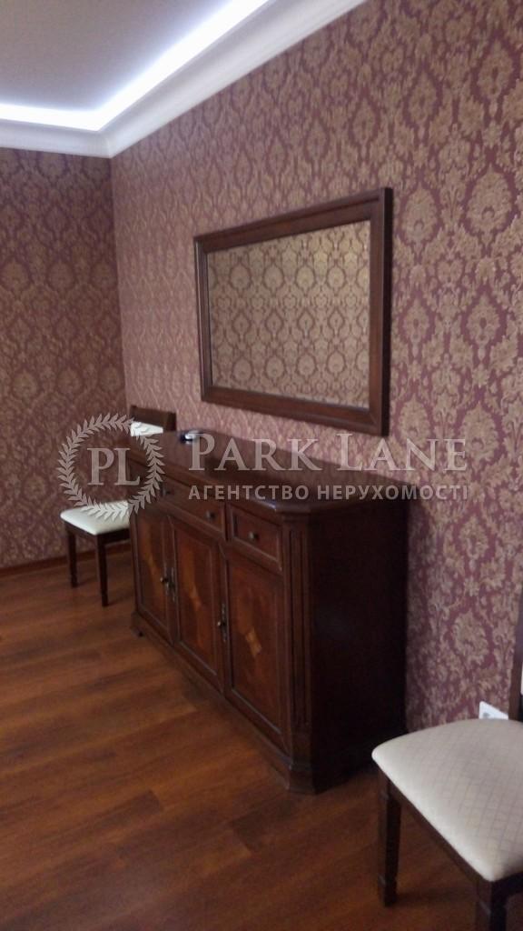 Квартира I-15610, Осенняя, 33, Киев - Фото 10
