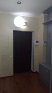 Квартира I-15610, Осенняя, 33, Киев - Фото 29