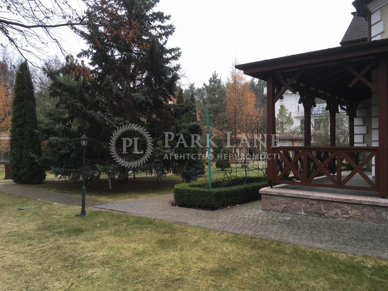 Дом Козин (Конча-Заспа), B-99814 - Фото 46