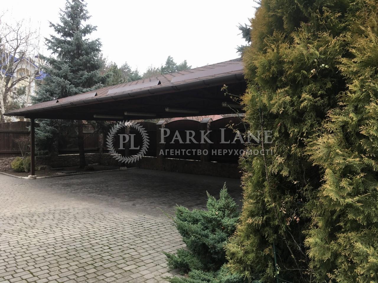 Дом Козин (Конча-Заспа), B-99814 - Фото 47
