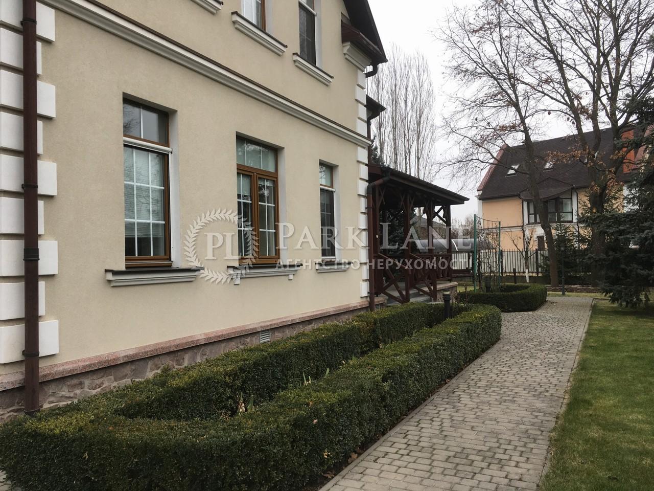 Дом Козин (Конча-Заспа), B-99814 - Фото 41