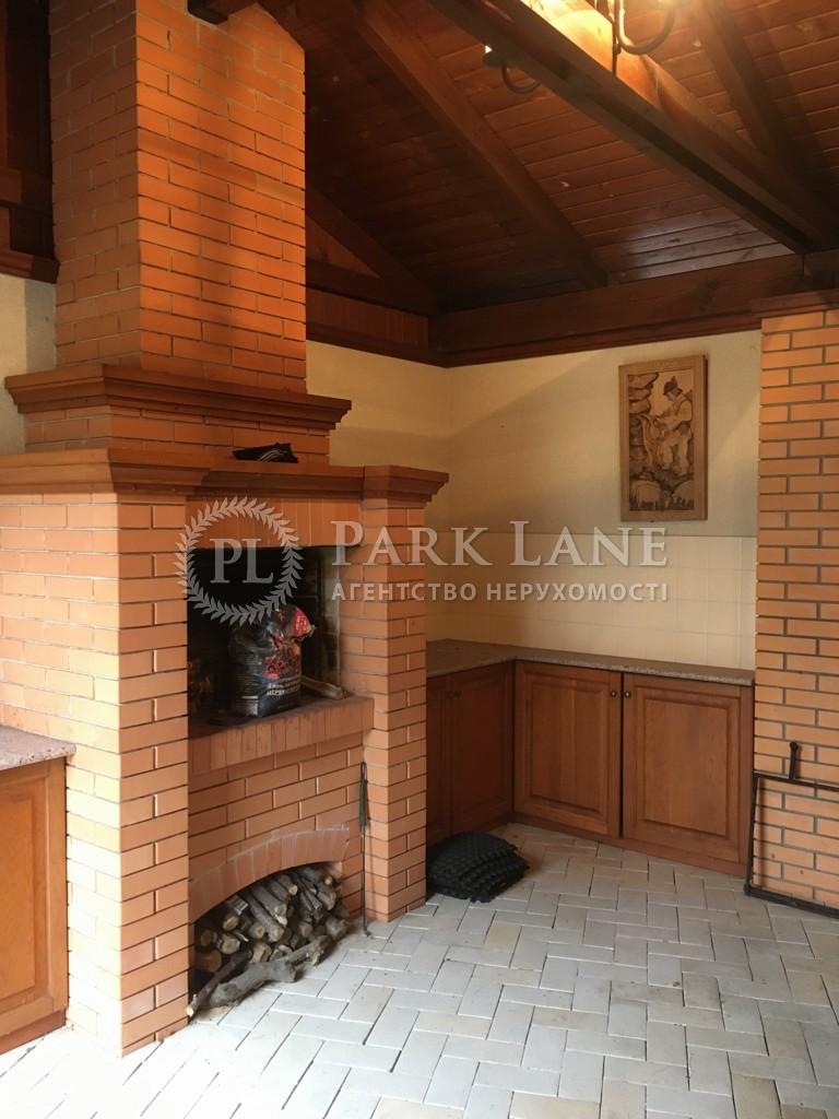 Дом Козин (Конча-Заспа), B-99814 - Фото 37