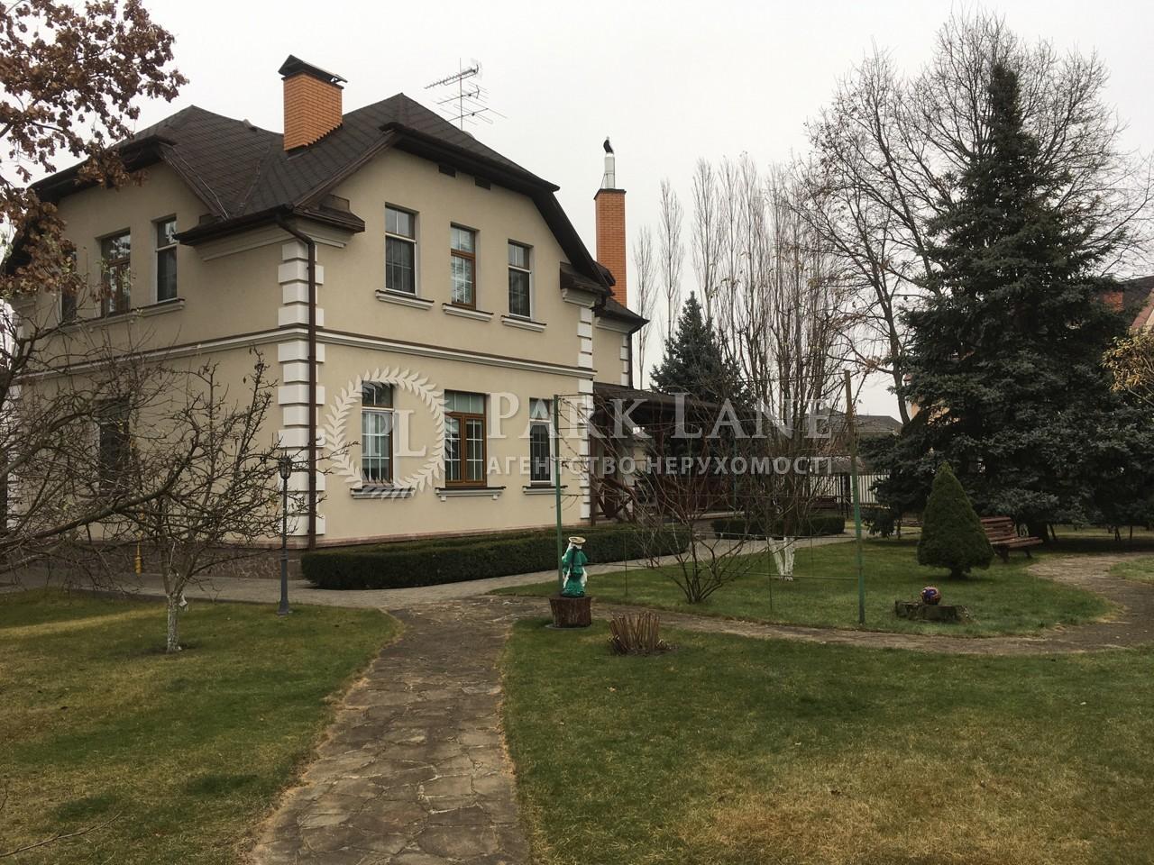 Дом Козин (Конча-Заспа), B-99814 - Фото 57
