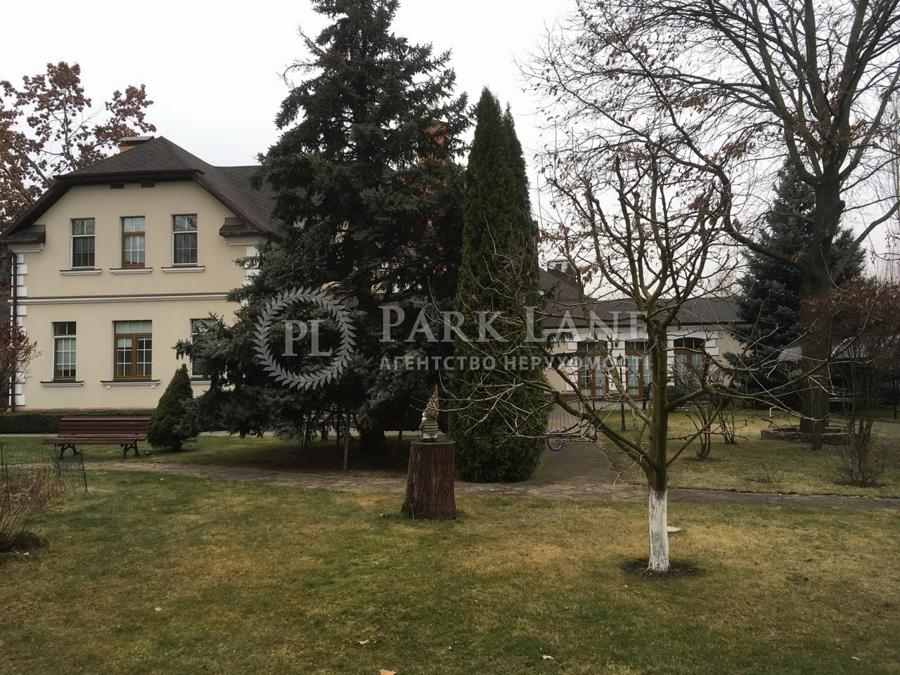 Дом Козин (Конча-Заспа), B-99814 - Фото 52
